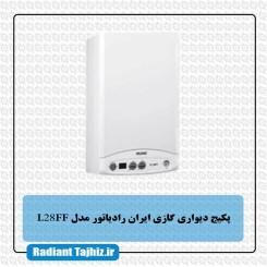 پکیج دیواری ایران رادیاتور مدل L28FF