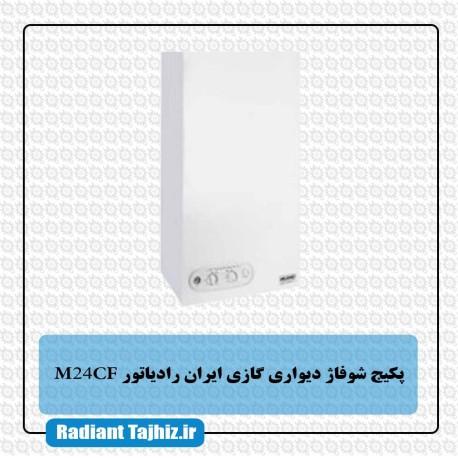 پکیج دیواری ایران رادیاتور مدل M24CF