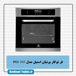 فر آشپزخانه پرنیان استیل مدل po-105