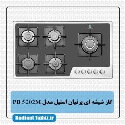 اجاق گاز شیشه ای پرنیان استیل مدل PB 5202M