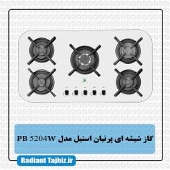 اجاق گاز شیشه ای پرنیان استیل مدل PB 5204W
