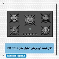 اجاق گاز شیشه ای پرنیان استیل مدل PB 5205
