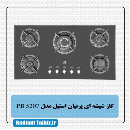 اجاق گاز شیشه ای پرنیان استیل مدل PB 5207