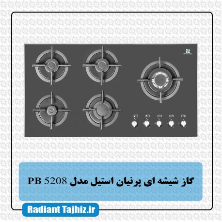 اجاق گاز شیشه ای پرنیان استیل مدل PB 5208