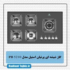 اجاق گاز شیشه ای پرنیان استیل مدل PB 5210