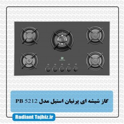 اجاق گاز شیشه ای پرنیان استیل مدل PB 5212