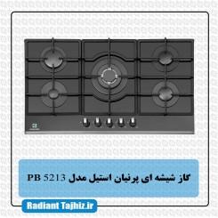 اجاق گاز شیشه ای پرنیان استیل مدل PB 5213
