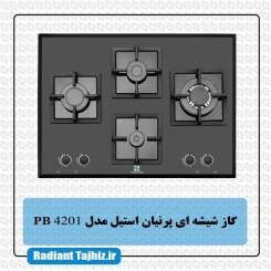 اجاق گاز شیشه ای پرنیان استیل مدل PB 4201