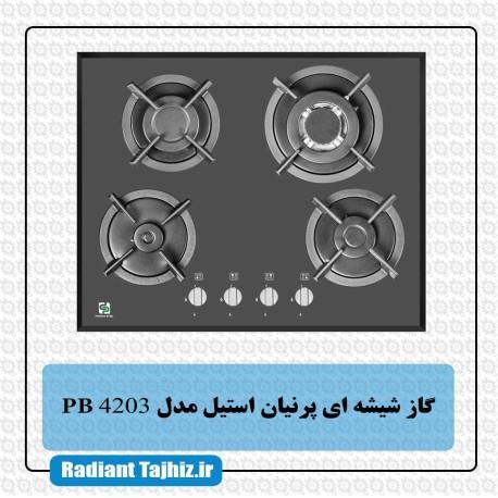 اجاق گاز شیشه ای پرنیان استیل مدل PB 4203