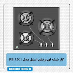اجاق گاز شیشه ای پرنیان استیل مدل PB 3201