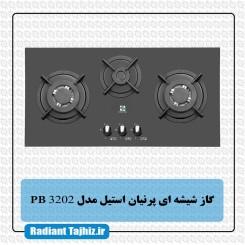 اجاق گاز شیشه ای پرنیان استیل مدل PB 3202