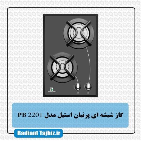 اجاق گاز شیشه ای پرنیان استیل مدل PB 2201