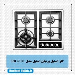 اجاق گاز استیل پرنیان استیل مدل PB 4101