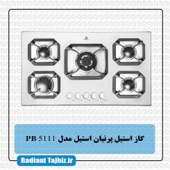 اجاق گاز استیل پرنیان استیل مدل PB 5111
