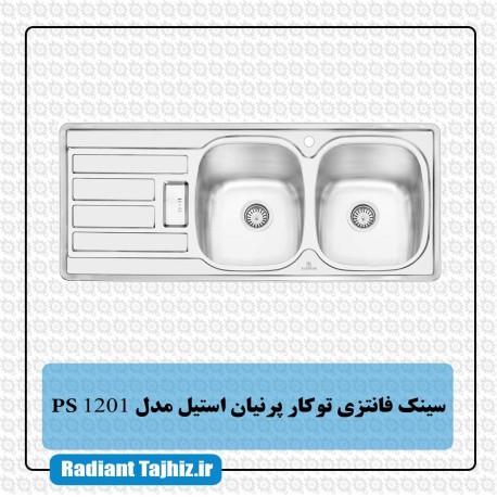 سینک آشپزخانه پرنیان استیل مدل PS 1201