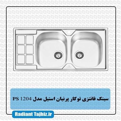 سینک آشپزخانه پرنیان استیل مدل PS 1204
