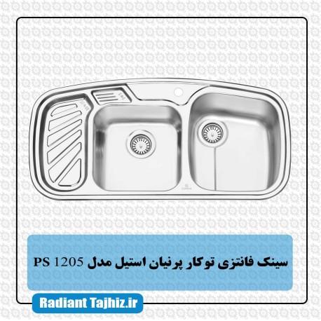 سینک آشپزخانه پرنیان استیل مدل PS 1205