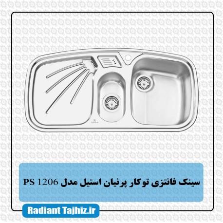 سینک آشپزخانه پرنیان استیل مدل PS 1206