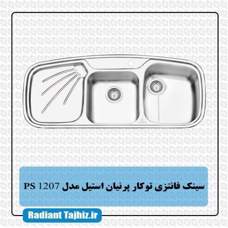 سینک آشپزخانه پرنیان استیل مدل PS 1207