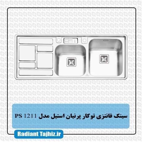 سینک آشپزخانه پرنیان استیل مدل PS 1211