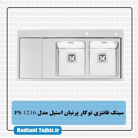 سینک آشپزخانه پرنیان استیل مدل PS 1216