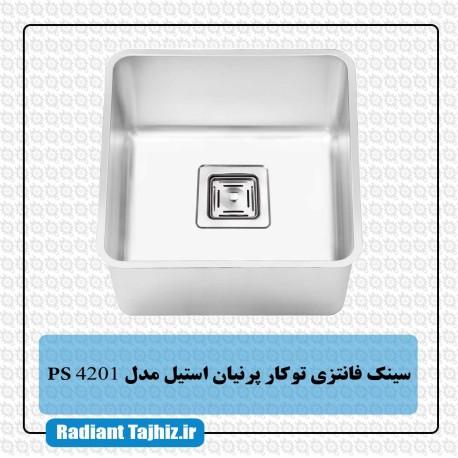 سینک آشپزخانه کورین پرنیان استیل مدل PS 4201