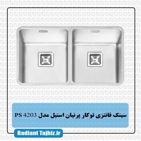 سینک آشپزخانه کورین پرنیان استیل مدل PS 4203