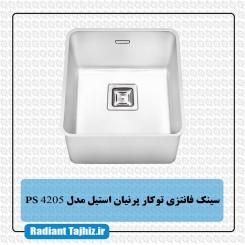 سینک آشپزخانه کورین پرنیان استیل مدل PS 4205