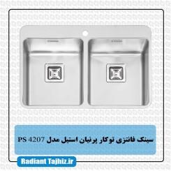 سینک آشپزخانه کورین پرنیان استیل مدل PS 4207
