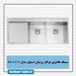 سینک آشپزخانه پرنیان استیل مدل PS 4230