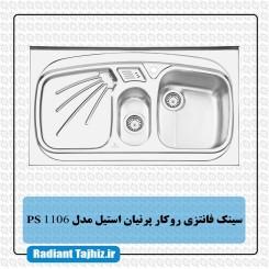 سینک آشپزخانه پرنیان استیل مدل PS 1106