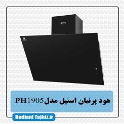 هود آشپزخانه پرنیان استیل مدل PH1905