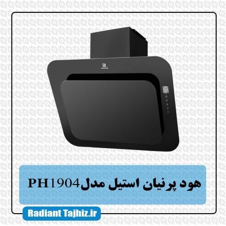 هود آشپزخانه پرنیان استیل مدل PH1904