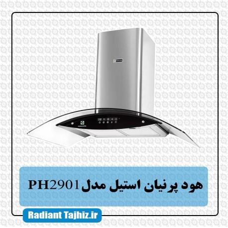 هود آشپزخانه پرنیان استیل مدل PH2901