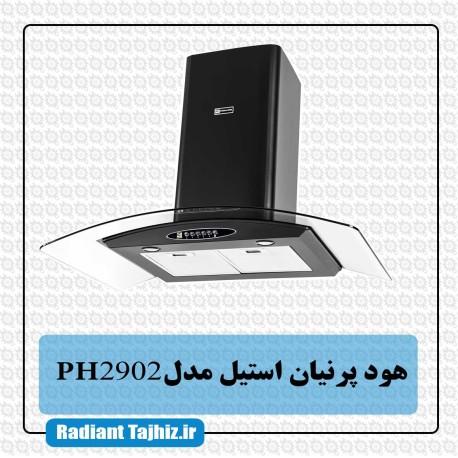 هود آشپزخانه پرنیان استیل مدل PH2902