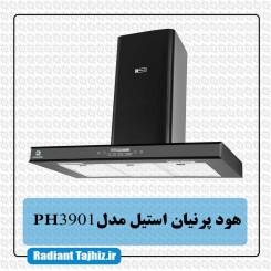 هود آشپزخانه پرنیان استیل مدل PH3901