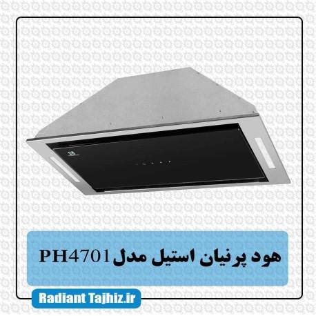 هود آشپزخانه پرنیان استیل مدل PH4701