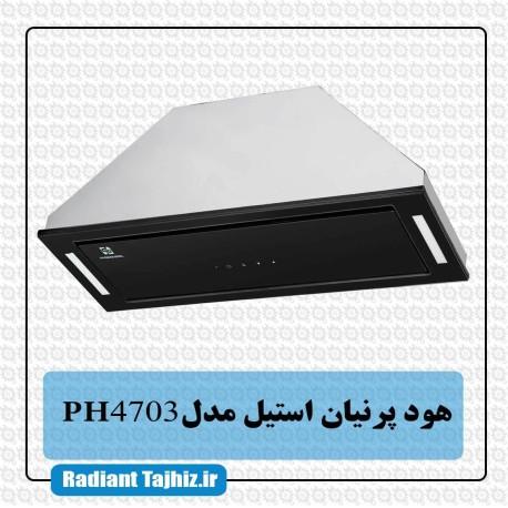 هود آشپزخانه پرنیان استیل مدل PH4703