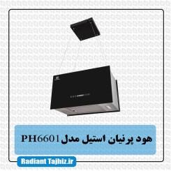 هود آشپزخانه پرنیان استیل مدل PH6601