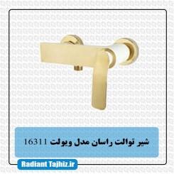شیر توالت راسان مدل ویولت سفید طلایی
