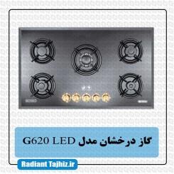 اجاق گاز صفحه ای درخشان مدل (G620) LED