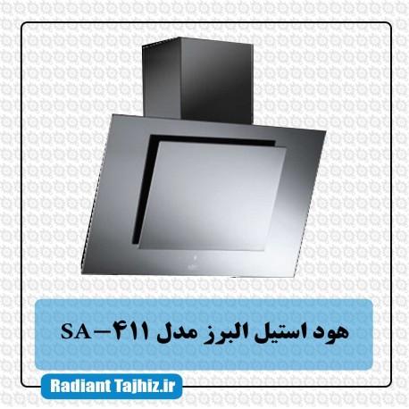 هود آشپزخانه استیل البرز مدل SA 411