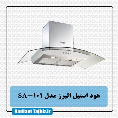 هود آشپزخانه استیل البرز مدل SA 101