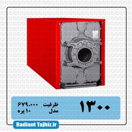 دیگ چدنی شوفاژکار سوپر هیت 1300 ( 10 پره )