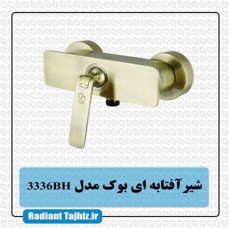 شیرتوالت کرومات مدل بوک3336BH