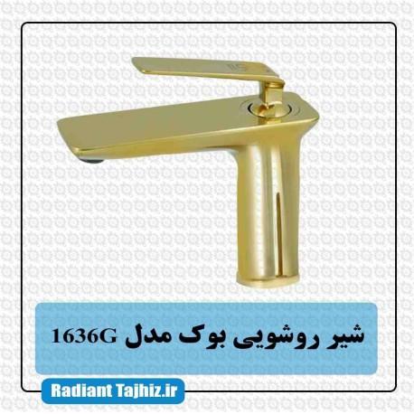 شیر روشویی کرومات مدل بوک 1636G