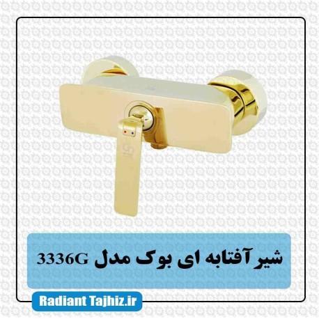 شیر توالت کرومات مدل بوک 3336G