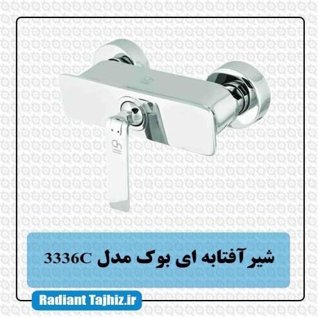 شیر توالت کرومات مدل بوک 3336C
