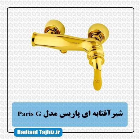 شیر توالت کرومات مدل پاریس Paris G