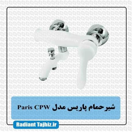 شیر دوش کرومات مدل پاریس Paris CPW